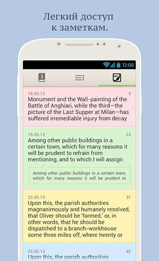 PocketBook: PDF, EPUB Reader скриншот 3