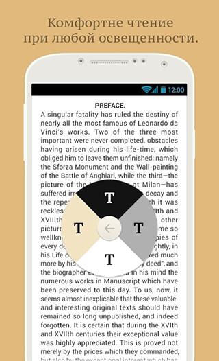 PocketBook: PDF, EPUB Reader скриншот 4