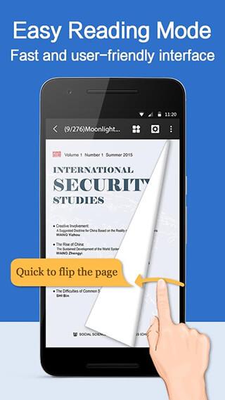EBook Reader Pro скриншот 2
