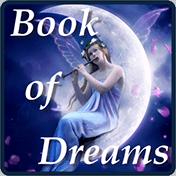 Книга сновидений: Сонник иконка