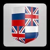 Англо-русский словарь иконка