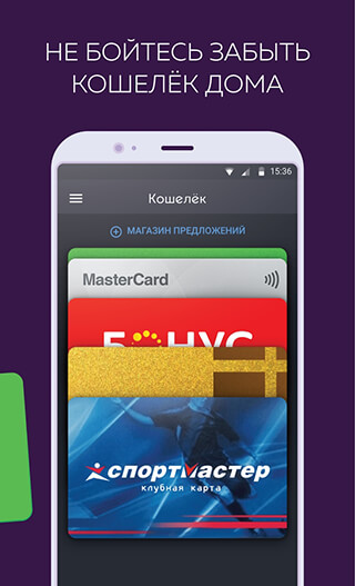 Wallet скриншот 3