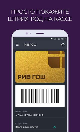 Wallet скриншот 4