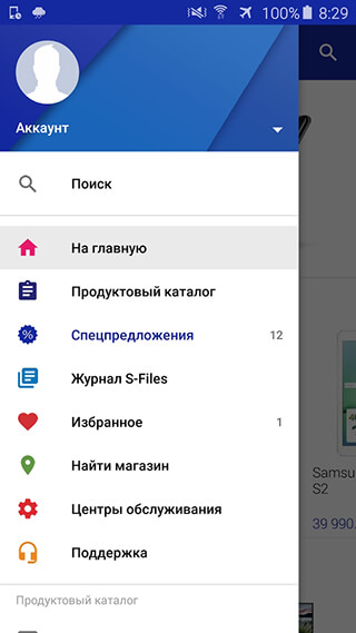Магазин Samsung скриншот 2