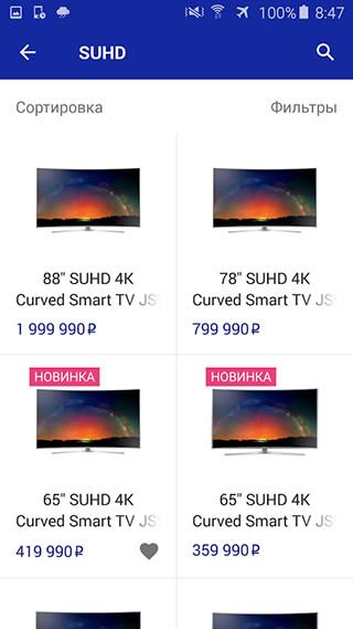 Магазин Samsung скриншот 3