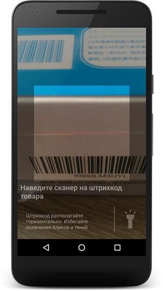 Интернет-супермаркет Rozetka скриншот 3