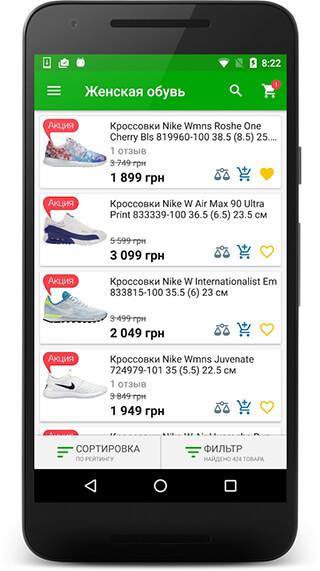 Интернет-супермаркет Rozetka скриншот 4