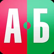 AutoBazar иконка