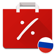 AppSales: Paid Apps Gone Free and On Sale иконка