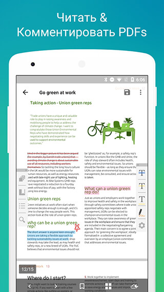 PDF Reader: Scan Edit and Share скриншот 2