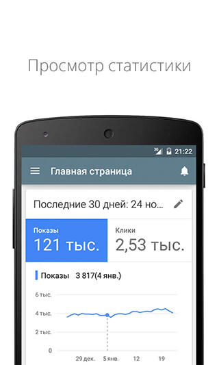 AdWords скриншот 1