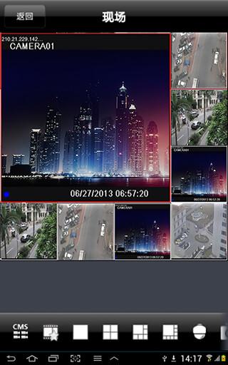 SuperLivePro скриншот 4