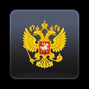 Право.ru иконка