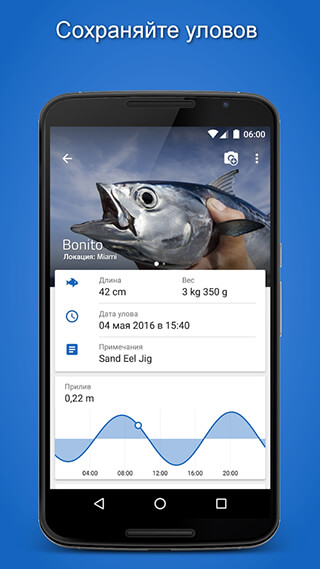 Fishing Points: GPS, Tides and Fishing Forecast скриншот 1