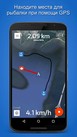 Fishing Points: GPS, Tides and Fishing Forecast скриншот 4