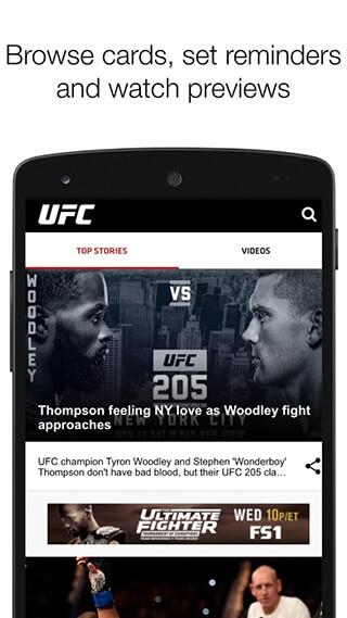 UFC скриншот 4