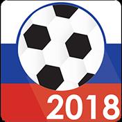 World Cup Russia 2018 иконка