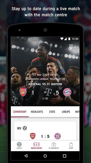 FC Bayern Munich скриншот 3
