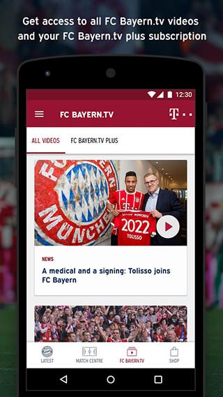 FC Bayern Munich скриншот 4