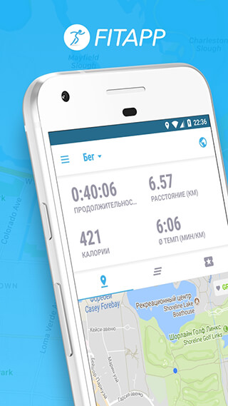 FITAPP Running Walking Fitness скриншот 1