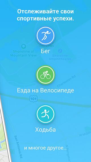 FITAPP Running Walking Fitness скриншот 2