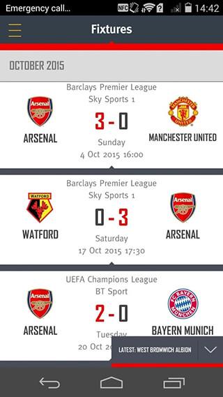 Arsenal скриншот 1