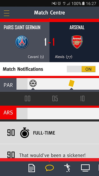 Arsenal скриншот 2