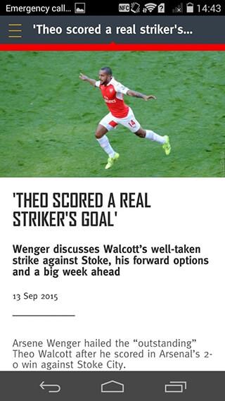 Arsenal скриншот 3