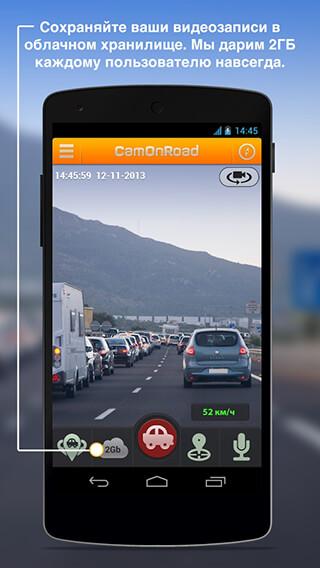 Car DVR and GPS Navigator скриншот 1