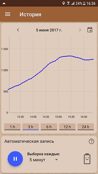 Accurate Altimeter скриншот 2