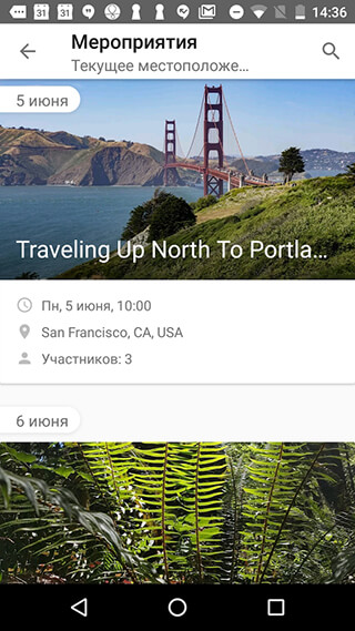Couchsurfing Travel App скриншот 2