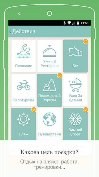 PackPoint Travel Packing List скриншот 2