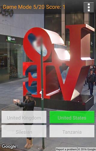 Street Panorama View скриншот 4