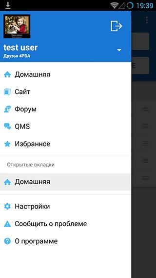 4PDA скриншот 2