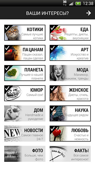 VK Stream для ВКонтакте скриншот 2