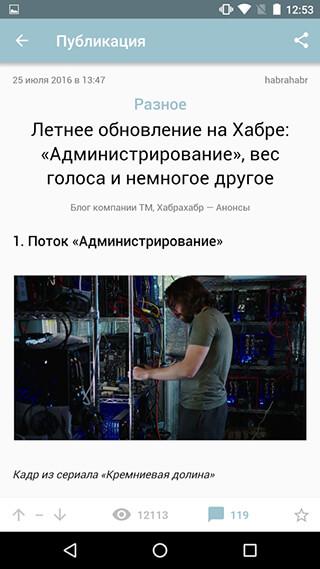 TechMedia скриншот 4