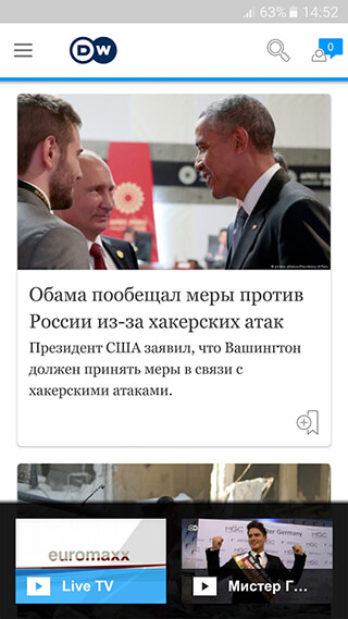 DW: Breaking World News скриншот 1