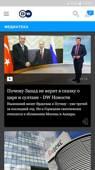 DW: Breaking World News скриншот 2
