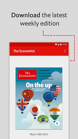 The Economist: World News скриншот 3