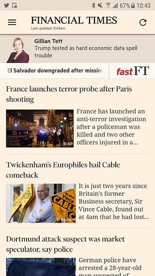 Financial Times скриншот 1