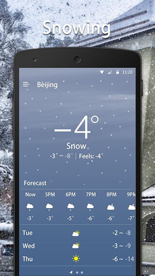 Simple Weather Forecast скриншот 3