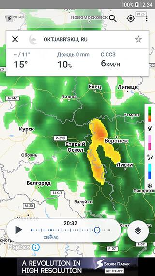 Storm Radar: Hurricane Tracker-Severe Weather Alert скриншот 1