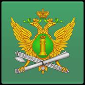 ФССП иконка