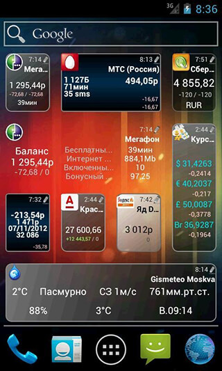 AnyBalance: Balance on Screen скриншот 4
