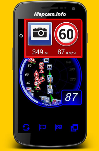 MapcamDroid Speedcam скриншот 1