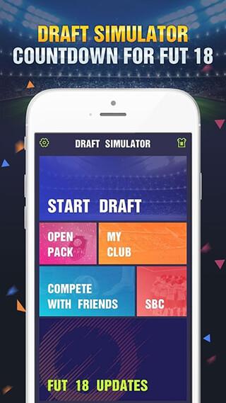 FUT 18 Draft Simulator скриншот 1