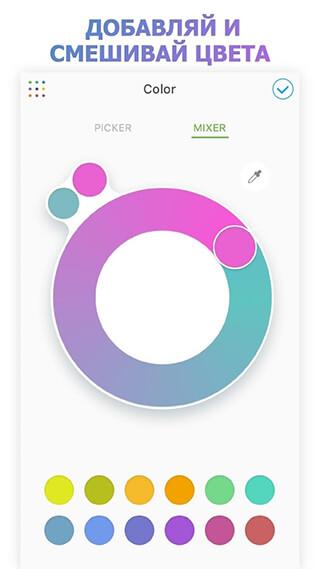 PicsArt Color Paint скриншот 2