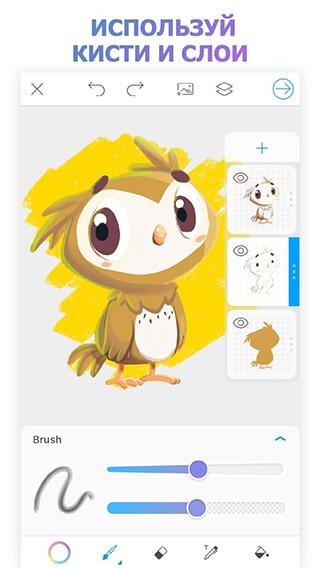 PicsArt Color Paint скриншот 3