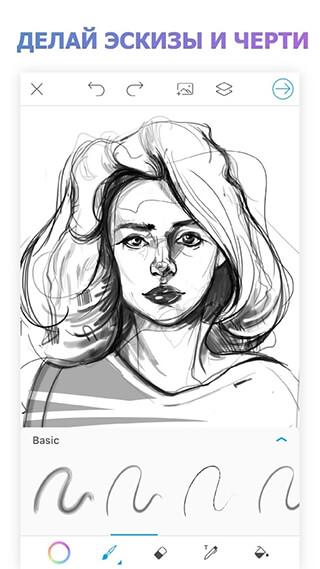 PicsArt Color Paint скриншот 4