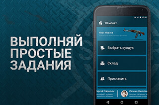 SMLTR Free Cases скриншот 1